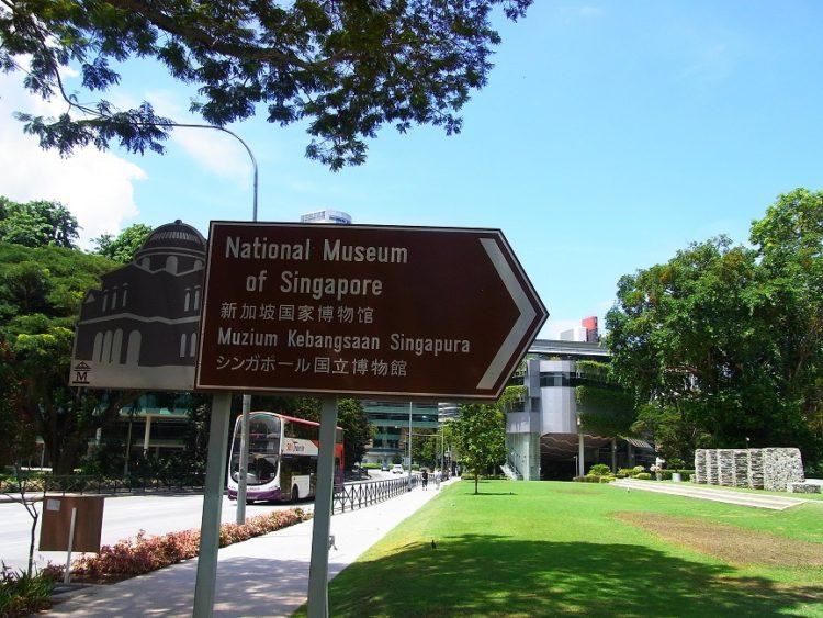 美術館前の標識